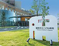 福岡市立こども病院 約670m(徒歩9分)