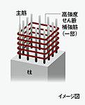 本体主要柱に、コンクリートの設計基準強度36~48N/mm2を採用し、100年を見据えた耐久性を実現しました。