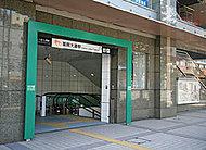 地下鉄七隈線「薬院大通」駅 約320m(徒歩4分)