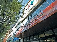 ボンラパス薬院六つ角店 約470m(徒歩6分)