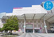 イオン品川シーサイド店 約180m(徒歩3分)