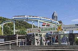 東山動植物園(正門) 約450m(徒歩6分)