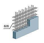 主要な床・壁の鉄筋は必要に応じて二重に配筋。床・壁厚が増すため、ひび割れも起きにくく、耐久性も高まります。