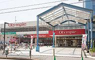 Olympicハイパーマーケット高井戸店 約450m(徒歩6分)