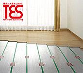 足下からじっくり暖める健康的なTES温水式床暖房を全戸のリビング・ダイニングに標準装備しています。