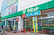サミットストア高井戸東店 約360m(徒歩5分)