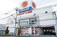 コジマNEW高井戸東店 約480m(徒歩6分)