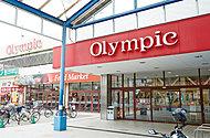 Olympic・ハイパーマーケット高井戸店 約790m(徒歩10分)