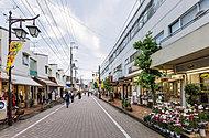 浜田山メインロード商店街 約520m(徒歩7分)