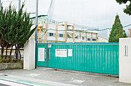 区立浜田山小学校(通学校) 約450m(徒歩6分)
