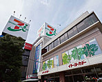 イトーヨーカドーたまプラーザ店 約610m(徒歩8分)