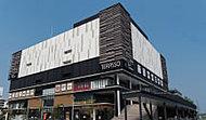 テラッソ姫路 約800m(徒歩10分)