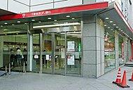 三菱東京UFJ銀行 三宮支店 約450m(徒歩6分)