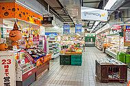 グルメシティ新神戸店 約220m(徒歩3分)