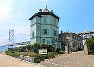孫文記念館(移情閣) 約420m(徒歩6分)