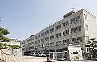 市立第一中学校 約760m(徒歩10分)