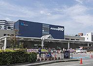 アヤハディオ大津店 約200m(徒歩3分)