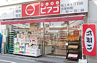 miniピアゴ 桜上水5丁目店 約140m(徒歩2分)