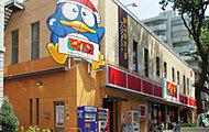 ドン・キホーテ ピカソ桜上水店 約650m(徒歩9分)