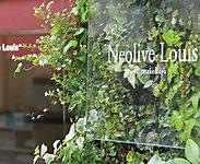 Neolive Louis 下高井戸店 約1,020m(徒歩13分)※1