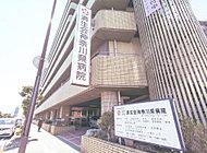 済生会神奈川病院 約1,160m(徒歩15分)
