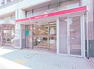 三菱東京UFJ銀行横浜白楽支店 約220m(徒歩3分)