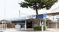 愛知環状鉄道「三河豊田」駅 徒歩11分