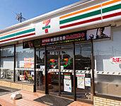 セブンイレブン春日井美濃町1丁目店 約230m(徒歩3分)