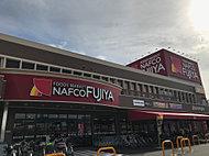 ナフコ不二屋 小牧二重堀店 約240m(徒歩3分)