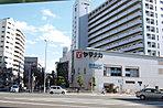 ヤマナカ 日比野店 約250m(徒歩4分)