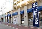泰文堂 日比野本店 約150m(徒歩2分)