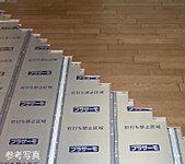 従来の電熱線に変わって面状のプラスチックヒーターを用いたPTC電気式床暖房を採用。※使用・施工状況により異なります。