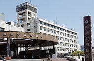 横浜南共済病院 約1,530m(車3分)