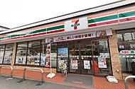 セブンイレブン横浜白山2丁目店 約80m(徒歩1分)