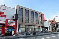 三菱東京UFJ銀行寺田町支店 約570m(徒歩8分)