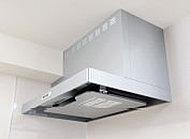 レンジフードの吸い込み風速が、整流板によって加速されるため、煙を素早く吸収。キッチンの美しさや清潔感が保たれます。
