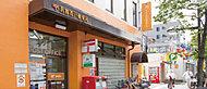 葛飾青戸郵便局 約1,010m(徒歩13分)