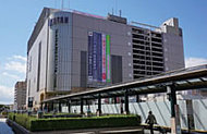 伊勢丹府中店 約960m(徒歩12分)