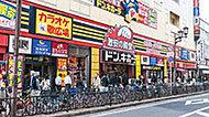 ドン・キホーテ船橋南口店 約1,070m(徒歩14分)