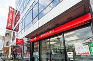 三菱東京UFJ銀行相模原中央支店 約620m(徒歩8分)