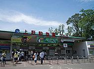 恩賜上野動物園 約1,260m(徒歩16分)