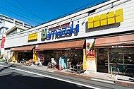 スーパーヤマザキ三筋店 約380m(徒歩5分)