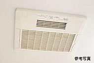 暖房、換気、涼風、乾燥と1台で4機能を持った浴室換気乾燥機を採用。快適なバスルームを実現しました。
