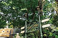 三鷹の森ジブリ美術館 約540m(徒歩7分)