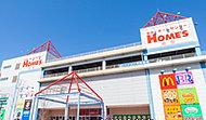 ホームズ川崎大師店 約850m(徒歩11分)