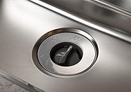生ゴミを粉砕し、そのまま水で流せるディスポーザーシステムにより、いつも清潔なキッチンを実現します。