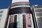 ヨドバシカメラ八王子店 約660m(徒歩9分)