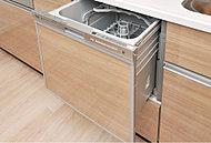 スライド式で食器の出し入れがしやすく、衛生的で節水効果も期待できます。