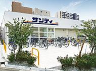 市立八阪中学校 約120m(徒歩2分)