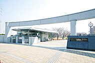 日本大学理工学部船橋キャンパス 約490m(徒歩7分)